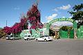 Monkey Park entrance -Tenerife-14Jan2008.jpg