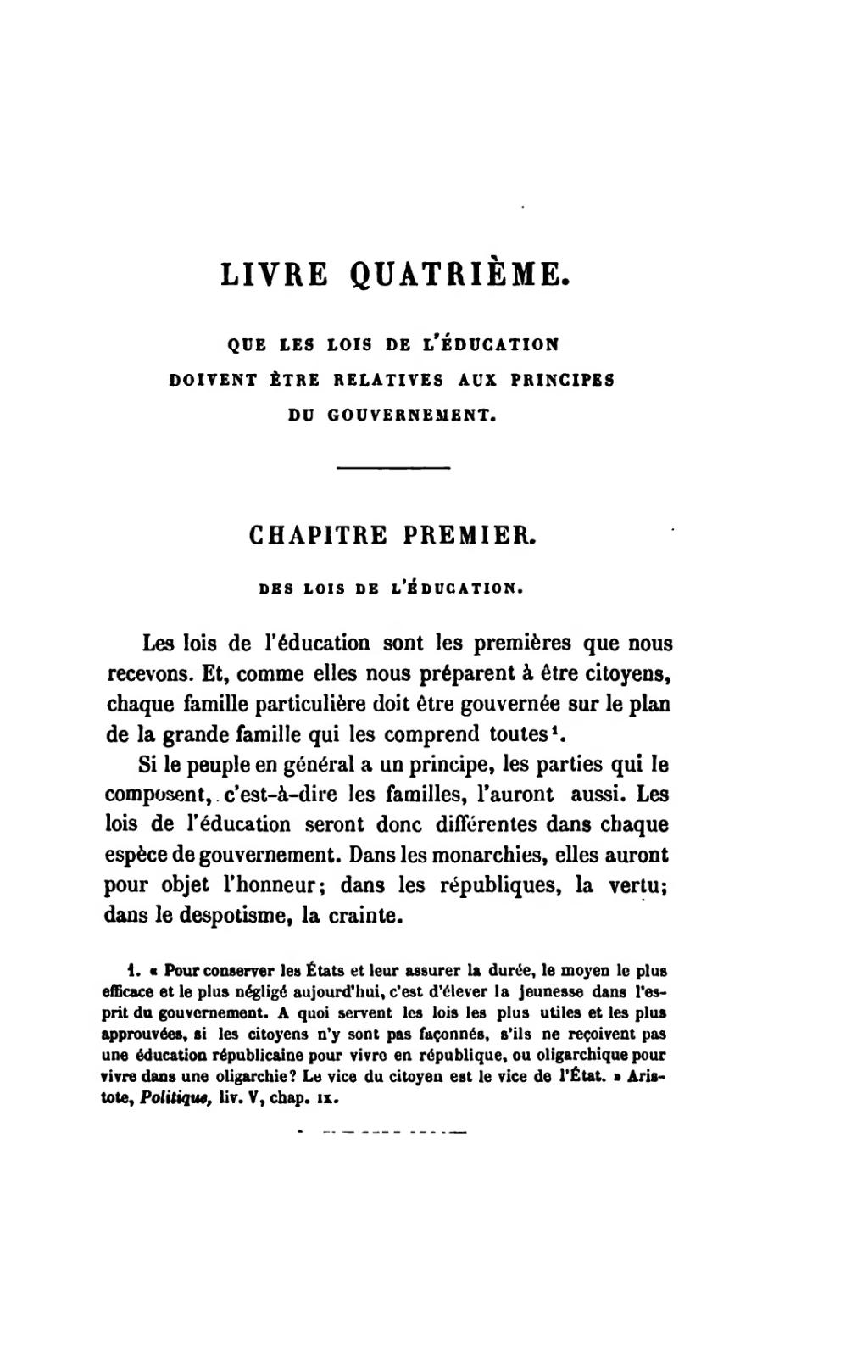 Page Montesquieu œuvres Completes Ed Laboulaye T3 Djvu 233