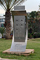 "Monument ""The Tel Aviv foundation"". Tel Aviv. Israel. 07.jpg"