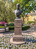 Monument to Gorchakov in Alexander Garden.jpg