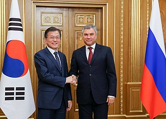 Vyacheslav Volodin - Volodin with South Korean President Moon Jae-in in the State Duma, 21 June 2018