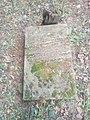 Moravian Cemetery God's Acre near Ballymena died 1862.jpg