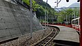 Moriishi Station.jpg
