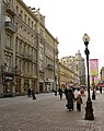 Moscow, Arbat 29.JPG