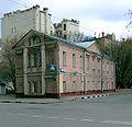 Moscow, Staraya Basmannaya 30 - corner Tokmakov 2007.jpg