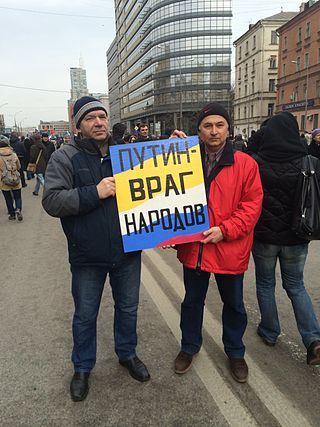 Moscow Peace March 2014-03-15 15.59.38.jpg
