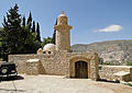 Mosque in Dana village, Jordan.jpg