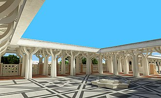 Mosque of Rome - Image: Mosque of Rome