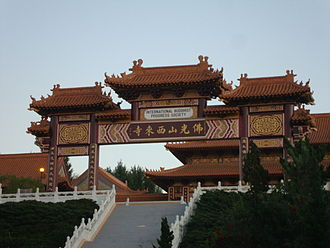 Hsi Lai Temple - The mountain gate of Hsi Lai Temple