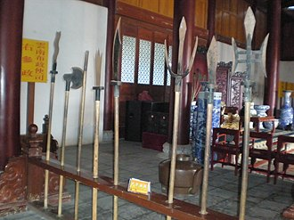Pole weapon - Image: Mu Mansion main meeting hall weapon rack 1