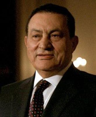 National Democratic Party (Egypt) - President Hosni Mubarak