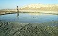 Mud Volcano Hadi Karimi.jpg