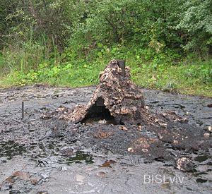 Ivano-Frankivsk Oblast - Mud volcano in Starunia