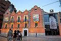 Museo Teatro Romano Cartagena fachada.jpg
