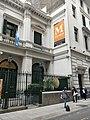 Museo del Banco Central.jpg
