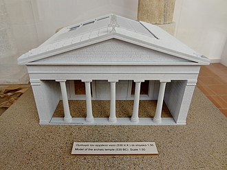 Temple of Sangri - Image: Museum Gyroulas 25