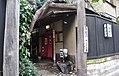 Myojinshita Kandagawa-3.jpg