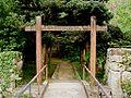 Myoshinji sacred arch.jpg
