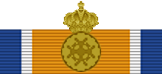 Order of Orange-Nassau - Image: NLD Eremedaille Gold BAR