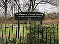 NYC Parks Bronx sign The Bronx Museum of History IMG 3323 HLG.jpg