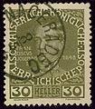 Načeradec Jubilee 1916 30heller.jpg