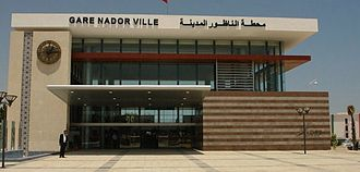 Nador - Gare Nador Ville main entrance