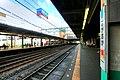 Nagaoka Station Platform 20140720.jpg