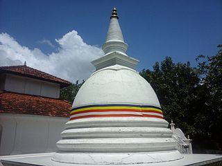 Naigala Raja Maha Vihara