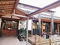 Nakamura Tokichi Honten, Uji Main Store (50910886201).jpg