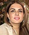 Namira Salim.jpg