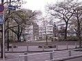 Nan-o Park(South Cherry Park) - 南桜公園 - panoramio.jpg