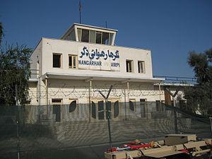 Jalalabad Airport - Control tower of the Jalalabad Airport in Nangarhar