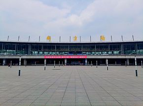 Nanjing Railway Station South.jpg