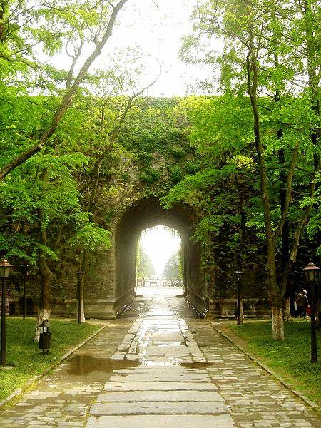 File:Nanjing WuchaoGate1.jpg