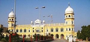 Sikh - Gurdwara Nankana Sahib