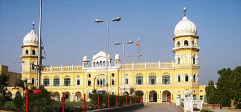 English: Gurdwara Nankana Sahib, in Nankana Sa...