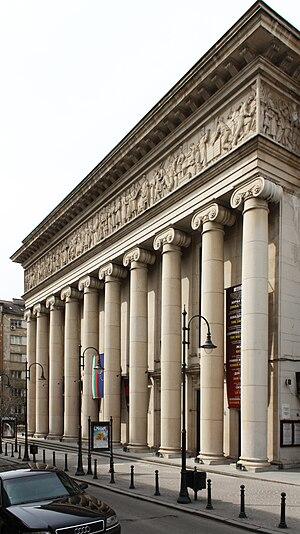 National Opera and Ballet of Bulgaria - Facade of the National Opera and Ballet