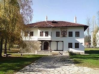 Čačak - Image: National museum in Čačak
