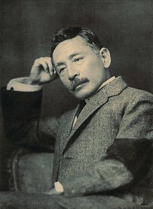 Natsume Sōseki cover