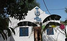 New Apostolic Church in Pakistan - Wikipedia