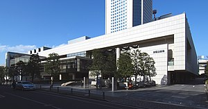 New National Theatre Tokyo - New National Theatre, Tokyo