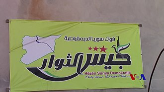 Army of Revolutionaries - Whilst Jaysh al-Thuwar uses the same Syrian independence flag used by many other opposition groups, the group also uses its own more specific Jaysh al-Thuwar flag, as well as the flag of the Syrian Democratic Forces. Since 2017, it also used a new flag, based on the flag of the SDF.