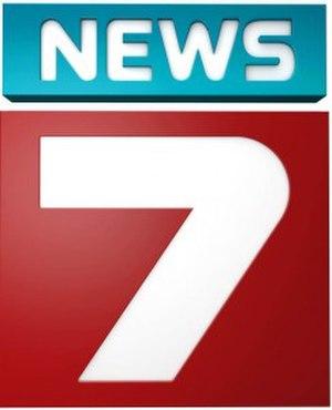News7 - Image: News 7 logo