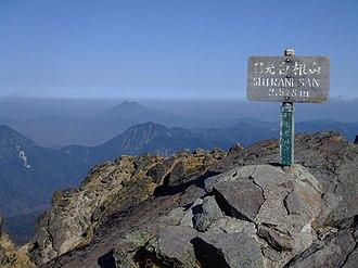 Mount Nikkō-Shirane - Image: Nikko shirane san summit 2006 11 05