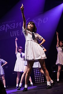 Nogizaka46 at Japan Expo 2014 (7).jpg