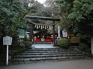 Nonomiya Shrine - The Torii gate at the front entrance of the Nonomiya Shrine in Kyoto, Japan.