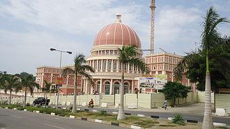 National Assembly (Angola) - Image: Nova Assembleia Nacional Luanda 03