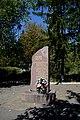 Novoukrayinka Memorial Sign in Honour of the City's Reveal in WW2 Near Bus Station (YDS 2546).jpg