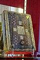 Noyon (60), hôtel de ville, Évangéliaire de Morienval, fin IXe siècle PM60001219 1.jpg