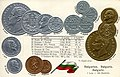 Numismatic postcard from the early 1900's - Kingdom of Bulgaria 02.jpg